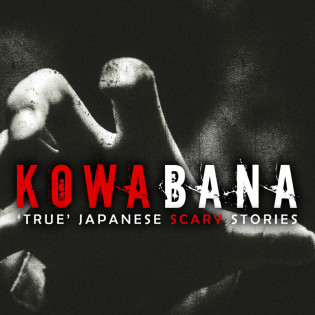 Kowabana: 'True' Japanese scary stories from