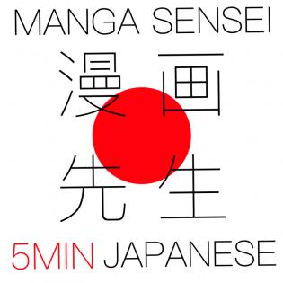 Learn Japanese w/ Manga Sensei